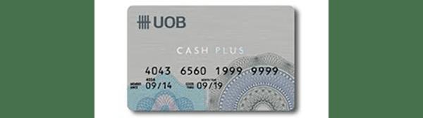 บัตรกดเงินสด uob