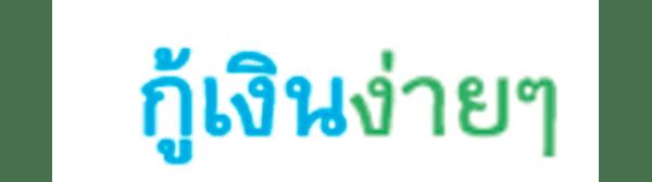 Taladinvoice.com – บริการกู้เงินทางสมัครบัตรเครดิต บัตรกดเงินสด เงินด่วนออนไลน์
