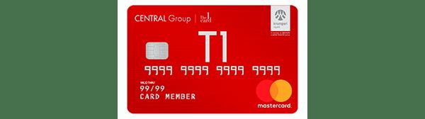 บัตร central the 1